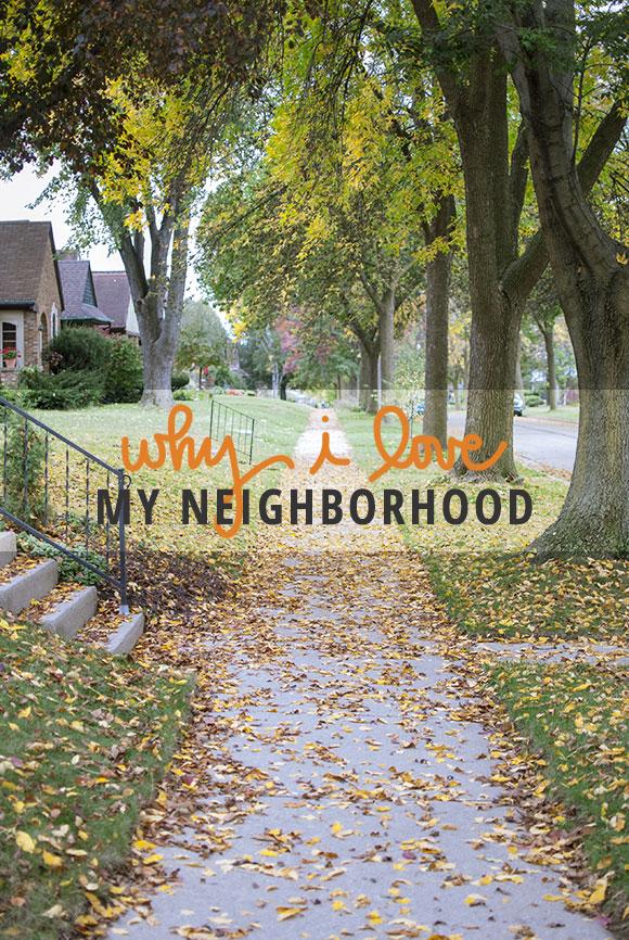 i love my neighborhood essay